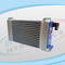 AH0608TL Series Air Cooler
